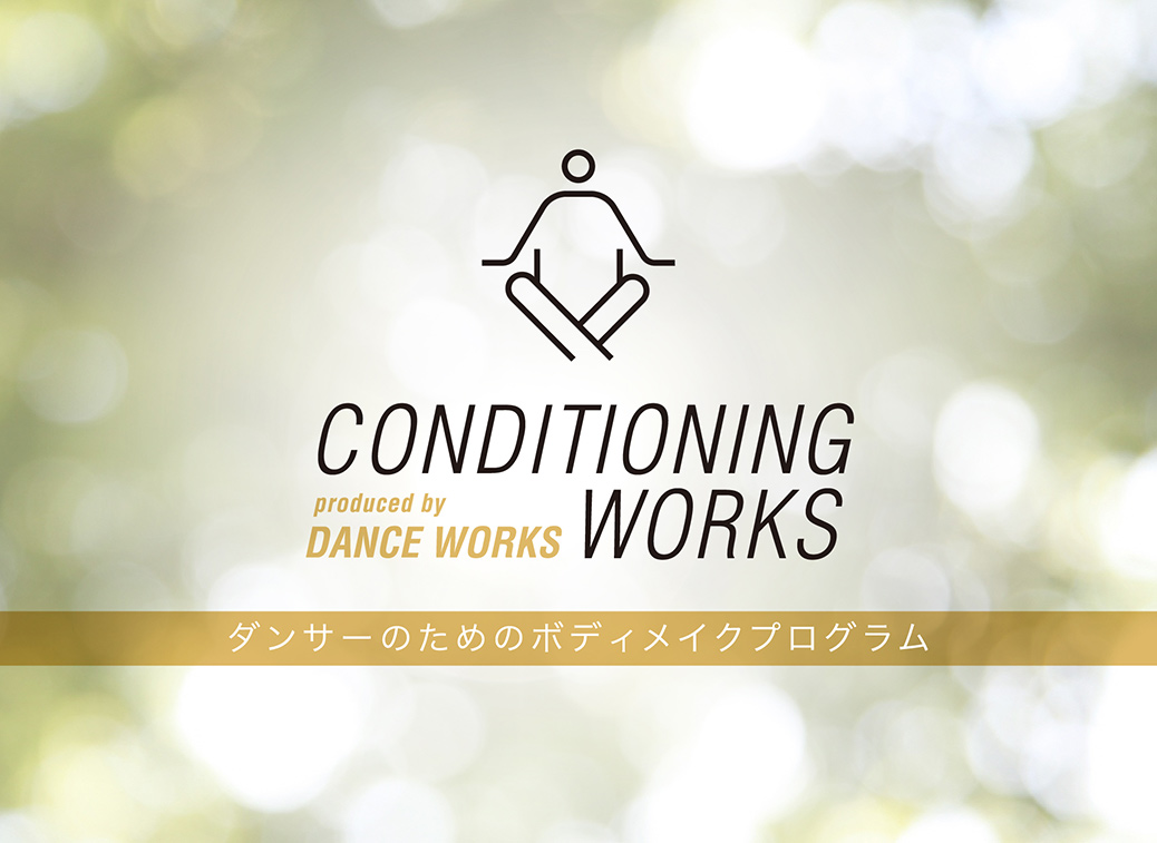 conditioning works_main_image
