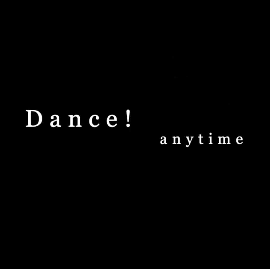 【動画】29人のダンサーが自宅からつないだ5分間「Dance! anytime」公開!