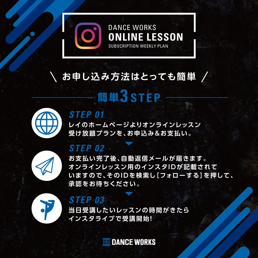 W_3STEP-4