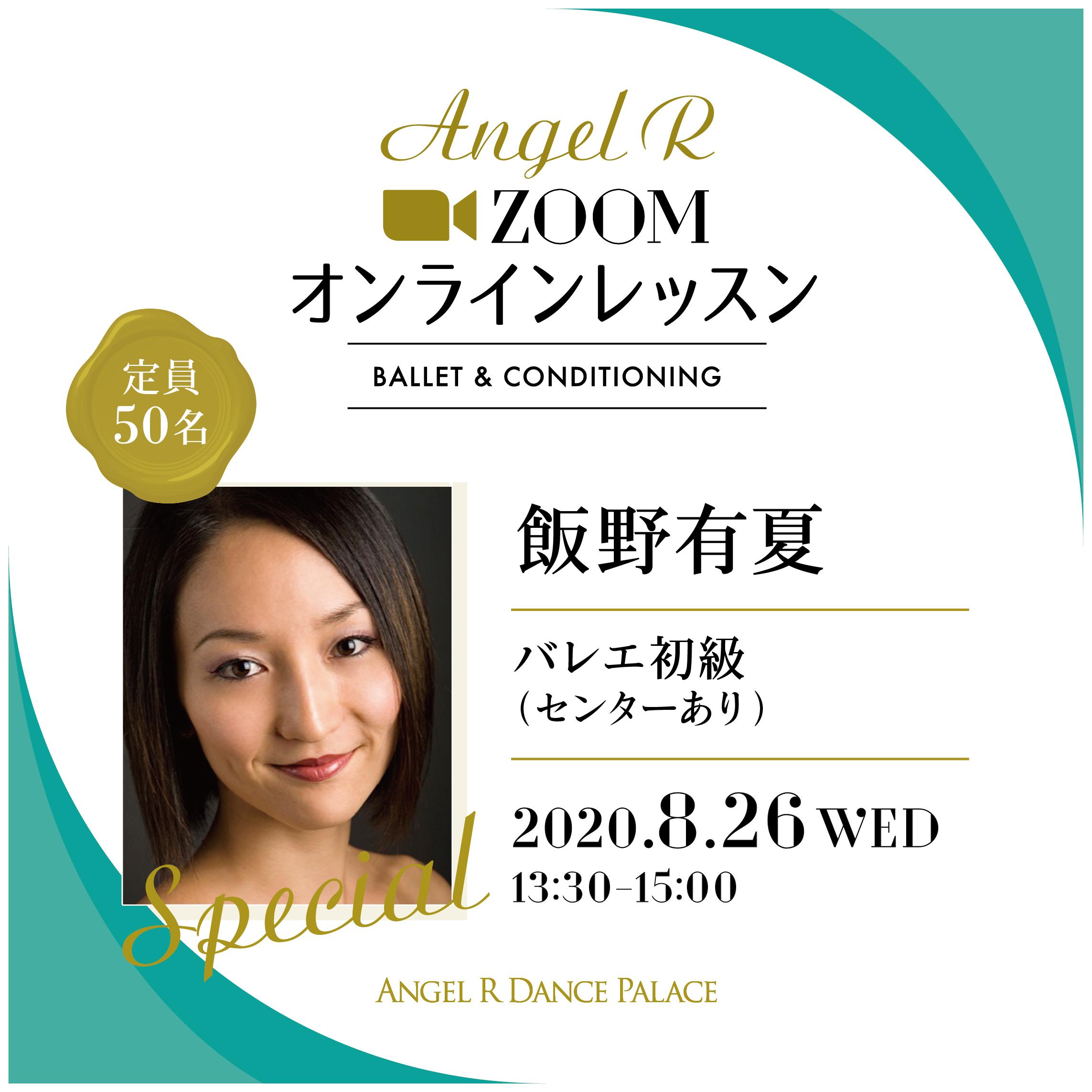 A_ZOOMOL_SNS_yukaiino_826-03