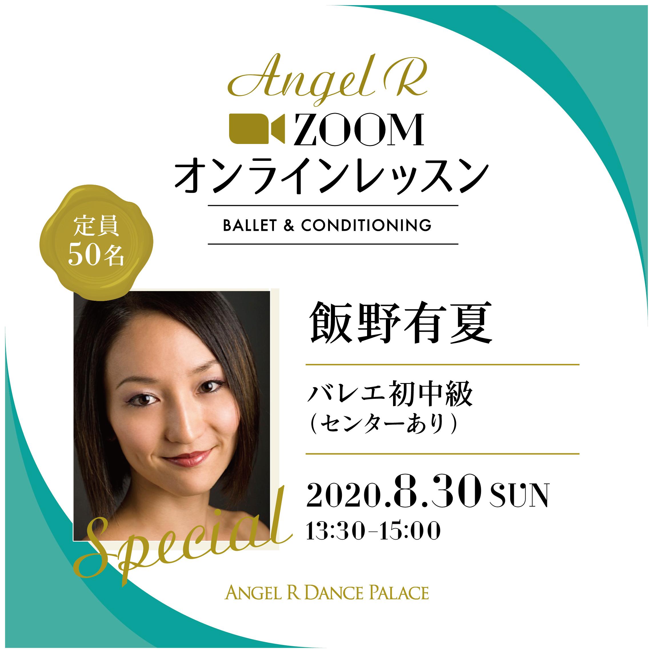 A_ZOOMOL_SNS_yukaiino_830-03