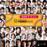 ¥1,500で1ヶ月ダンスレッスン動画が見放題!オンラインレッスン配信中!!