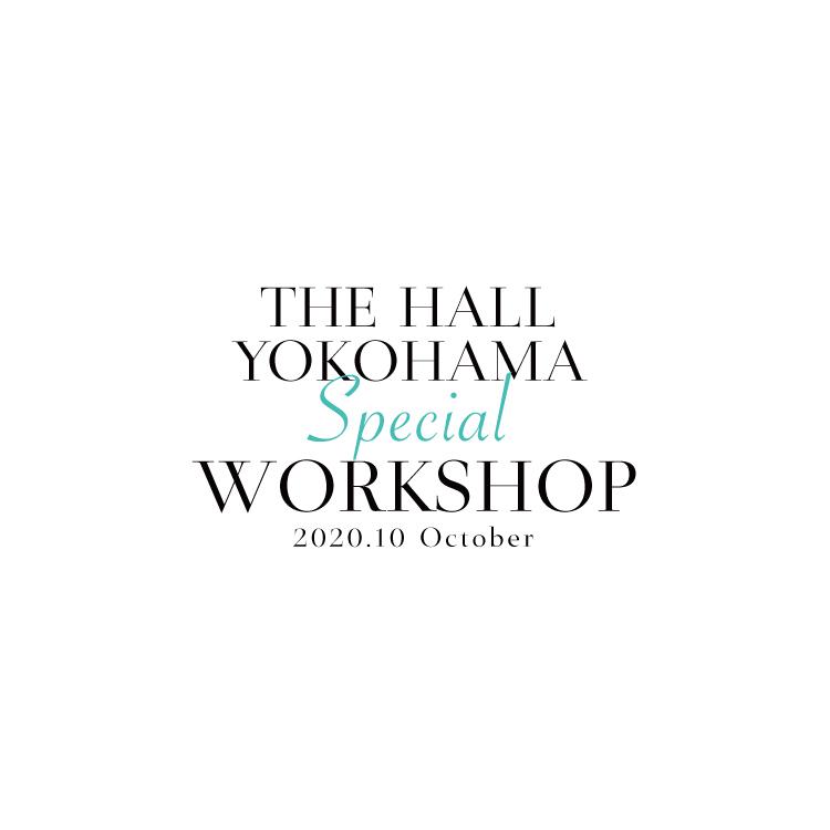 THE HALL YOKOHAMAでバレエワークショップ開催!!