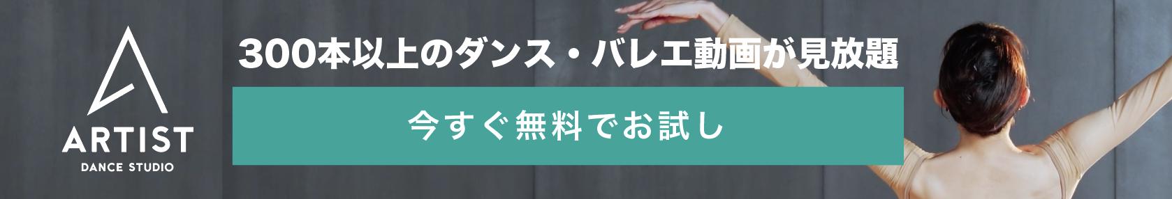 スクリーンショット 2021-06-01 20.29.00