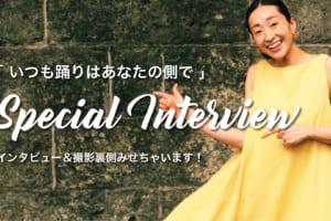 記事「新作PV「今日だって踊れる」制作の裏側に迫る!」の画像